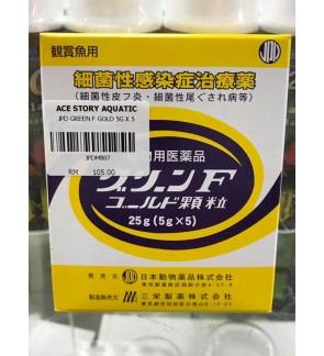 JPD Green F Gold (Fish Medicine)