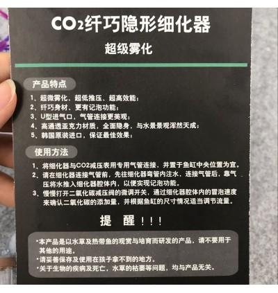 Mini CO2 Diffuser With Bubble Counter - 12mm Diameter