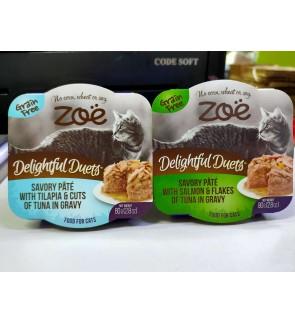 Zoe Cat Food (Salmon & Tuna / Tilapia & Tuna) (EXP 05/2021)