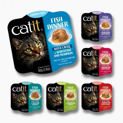 Catit Fish Dinner, Cat Wet Food 80g (EXP 12/2021)